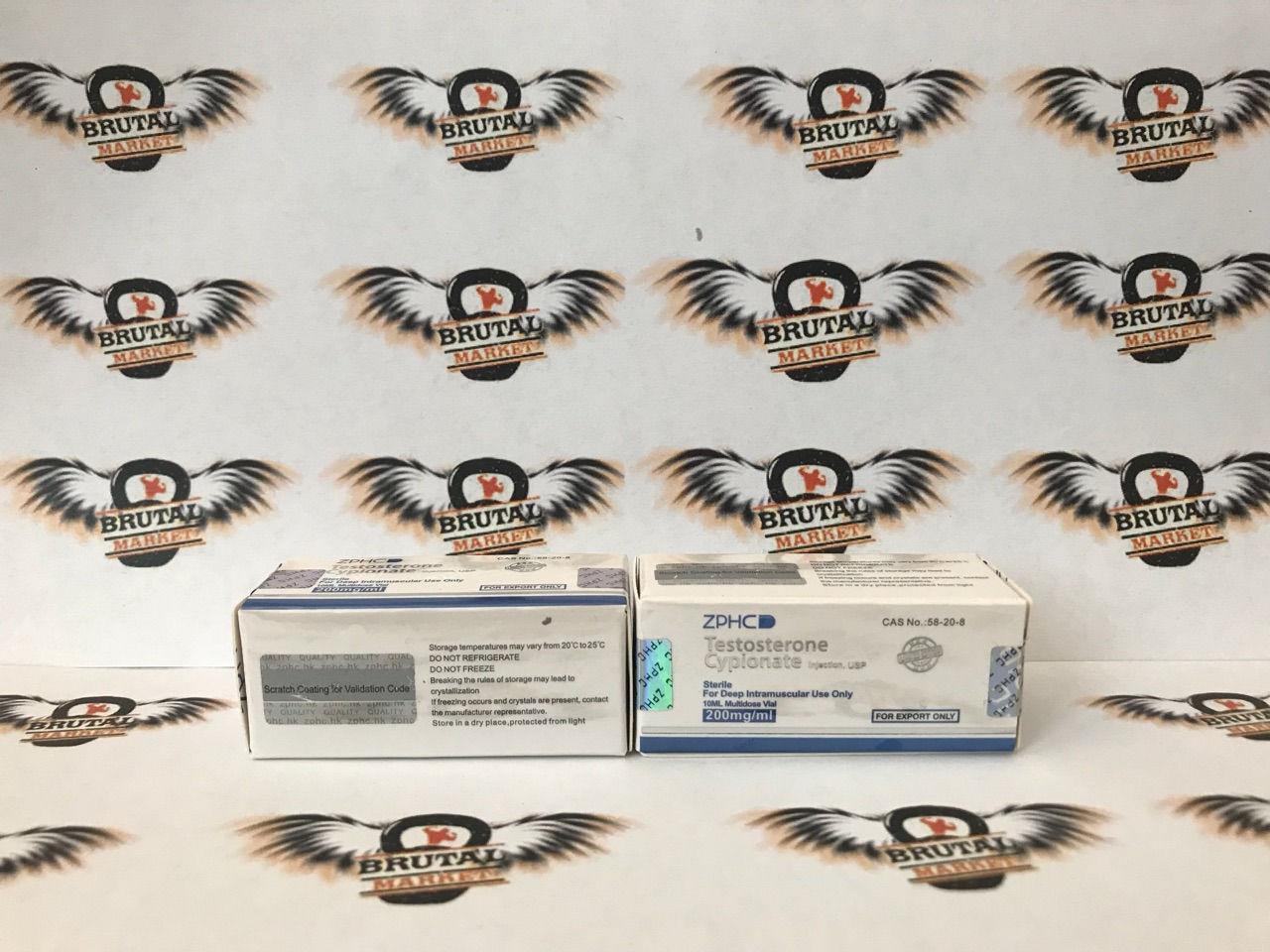 testosterone-cypionate-zphc.JPG